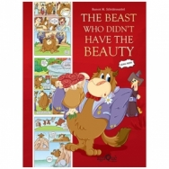 The Beast Who Didn´t Have The Beauty (Comic Book Topsy Turvy Tales)